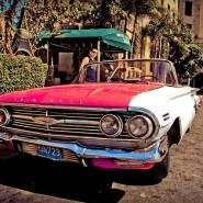 Vivre un Séjour Linguistique à la Havane