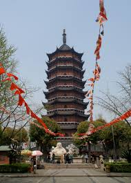 temple yinkou