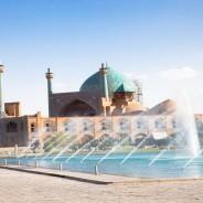 L'Iran et l'art de fabriquer un tapis