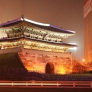 Comment s'équiper pour une escapade en Corée?